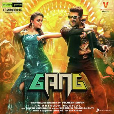 Gang Lyrics Movie Audio Cover, Original Motion Picture Soundtrack